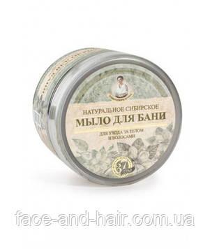 Мыло черное для бани Травы и сборы Агафьи, 500мл