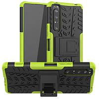 Чехол Armor Case для Sony Xperia 1 II Lime