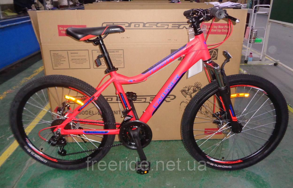 Велосипед Crosser Trinity 26 (17)