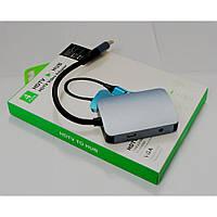 Адаптер - переходник HDTV Video и HUB 4 port( HDTV/VGA/Micro.DC/3.5 audio), видео переходник HDTV, Хаб