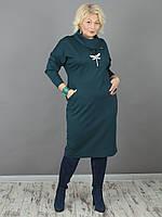 Женское платье NadiN 1568 6 54 Лазурное 1568654, КОД: 1548899
