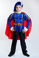 Детский костюм Принца принц в берете