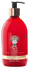 Гель-парфюм для душа Goji Fit BioWorld (4815412002964)