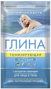 Глина голубая тонизирующая с экстрактом ламинарии Lutumtherapia 60 грамм
