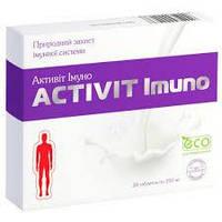 Активит Иммуно является эффективным средством в острой фазе простуды или гриппа (20табл.,Румыния)