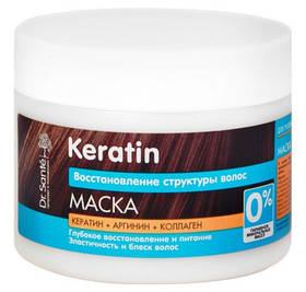 Маска для волосся Відновлення структури 300 мл Dr.Sante Keratin