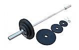 Штанга для жима обрезиненная RN-Sport 105 кг с олимпийским грифом 220 см, фото 3