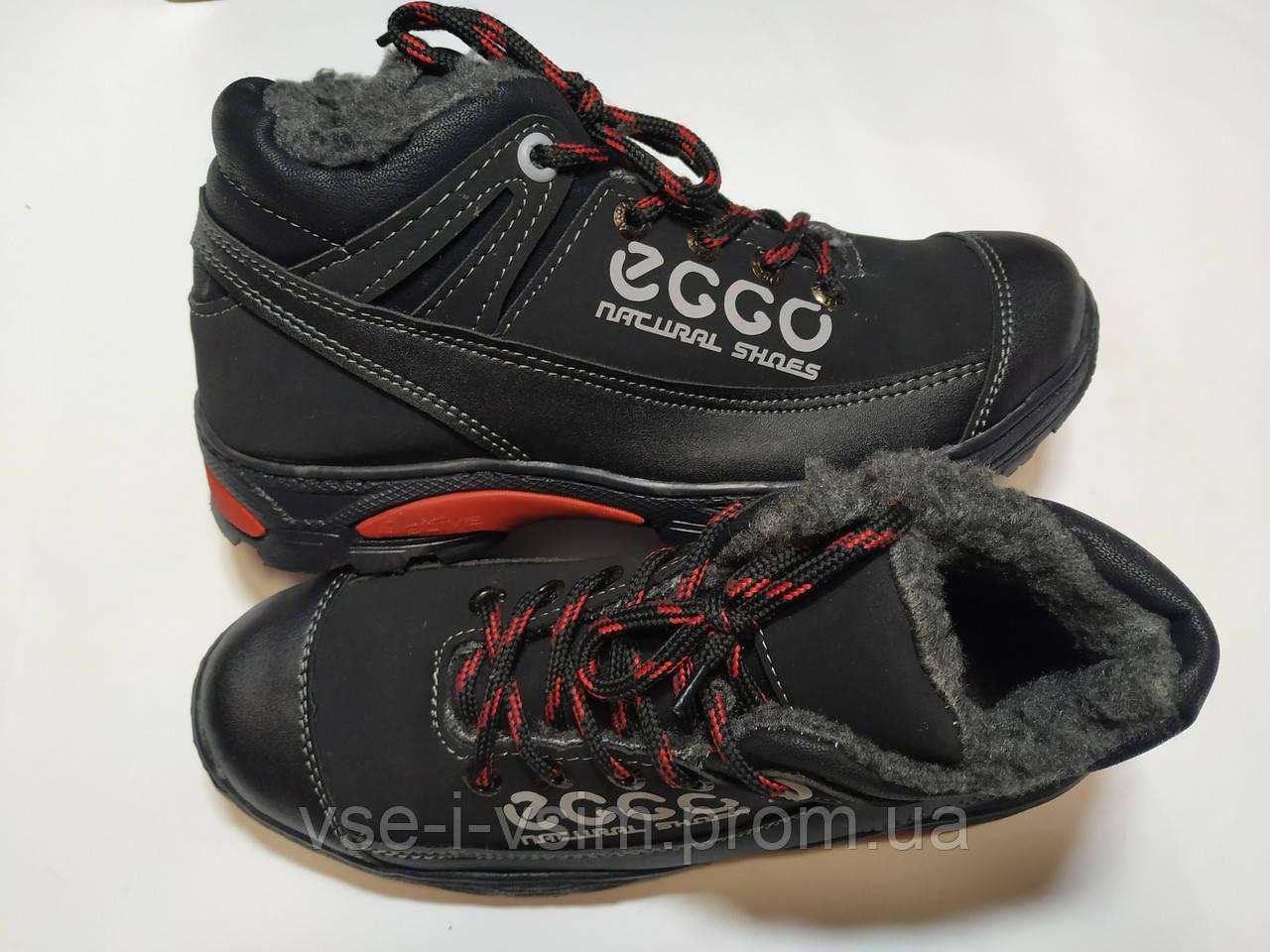 Ботинки Мужские теплые 41 р 27 см