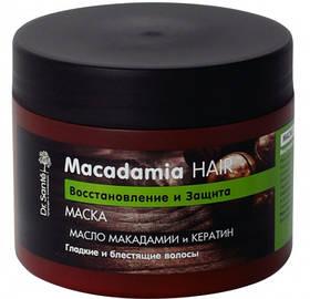Маска. Відновлення та захист 300 мл Dr.Sante Macadamia Hair