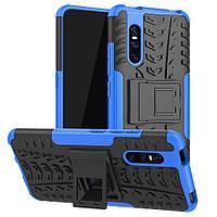 Чехол Armor Case для Vivo V15 Pro Blue