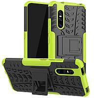Чехол Armor Case для Vivo V15 Pro Lime