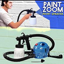 Краскораспылитель Профессиональный Paint Zoom (Пейнт зум)