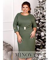 Элегантное мягкое платье с широким поясом приталенного силуэта с 50 по 56 размер