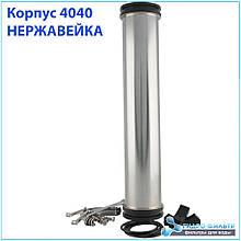 Корпус мембраны 4040 из нержавеющей стали SUS-304-4040 (W/R)