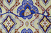 Скатерть кухонная р. 120х152 см полимерная Tablecloth, фото 2