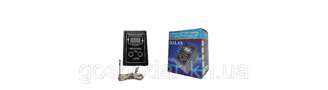 Цифровий Терморегулятор двопороговий DALAS 10A