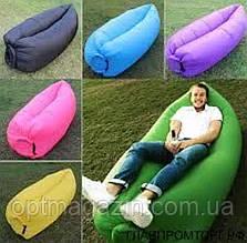 Надувной диван ламзак (надувной гамак, шезлонг, мешок)