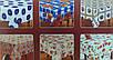 Скатерть кухонная р. 120х152 см полимерная Tablecloth, фото 4