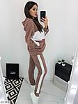 Женский спортивный костюм с белыми лампасами и капюшоном, фото 9