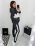 Женский спортивный костюм с белыми лампасами и капюшоном, фото 10