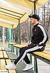 """Спортивный костюм мужской """"reebok ufc"""", фото 3"""
