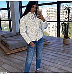 Женская светоотражающая куртка с голограммным рисунком, фото 2