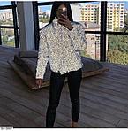 Женская светоотражающая куртка с голограммным рисунком, фото 3