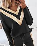 Женский черный прогулочный костюм с золотой вставкой (Батал), фото 2