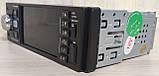 Відео автомагнітола Pioneer 4226! 2 флешки,Bluetooth, 4x600W,FM,AUX,КОРЕЯ MP5 + ПУЛЬТ НА КЕРМО, фото 6