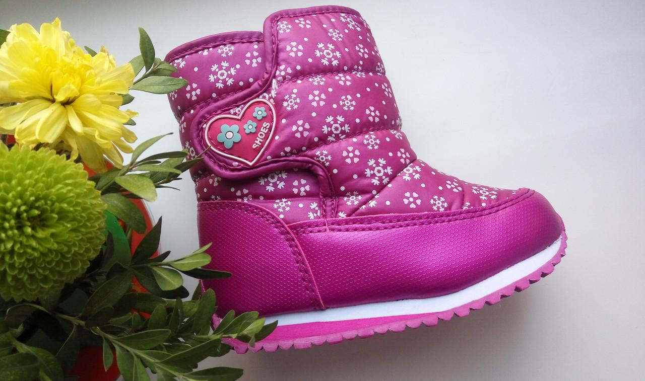 Сапоги детские, обувь зимняя, натуральный мех, Tom.m 27р. по стельке 17,5см