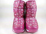 Сапоги детские, обувь зимняя, натуральный мех, Tom.m 27р. по стельке 17,5см, фото 3