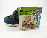 Демисезонные ботинки для мальчиков ТМ Шалунишка ортопед, фото 7