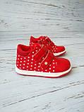 Ботинки для девочек, красные 23р. по стельке 14,0 см, фото 2