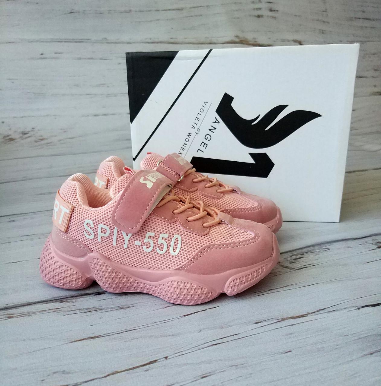 Кроссовки для девочек VIOLETA