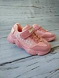 Кроссовки для девочек VIOLETA, фото 6