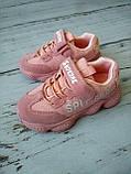 Кроссовки для девочек VIOLETA, фото 9