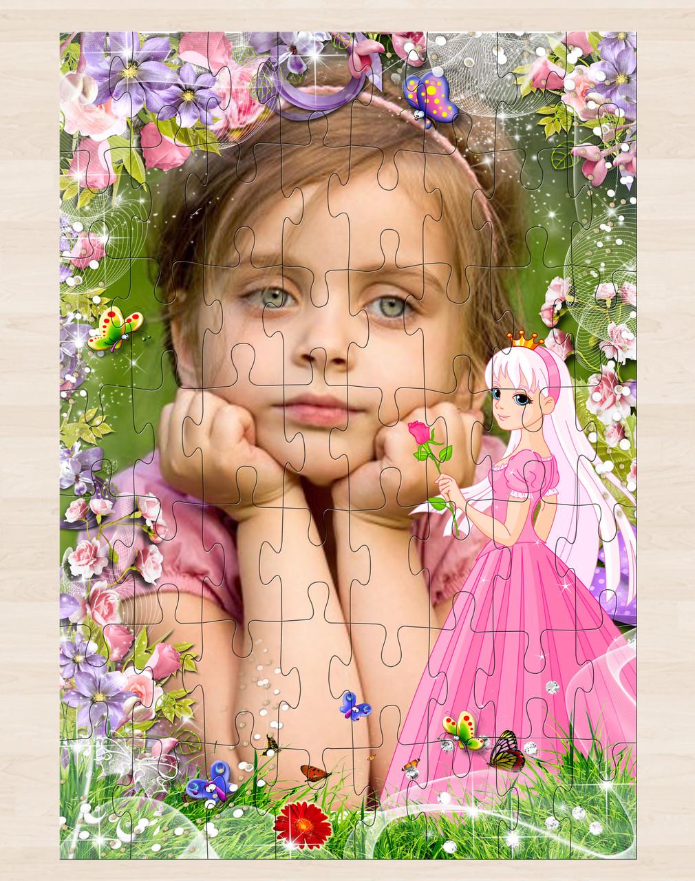 Пазли для дітей з фото