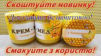 Крем - мед