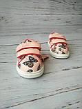 Кроссовки для девочек Сказка 21р. по стельке 14,0 см, фото 8