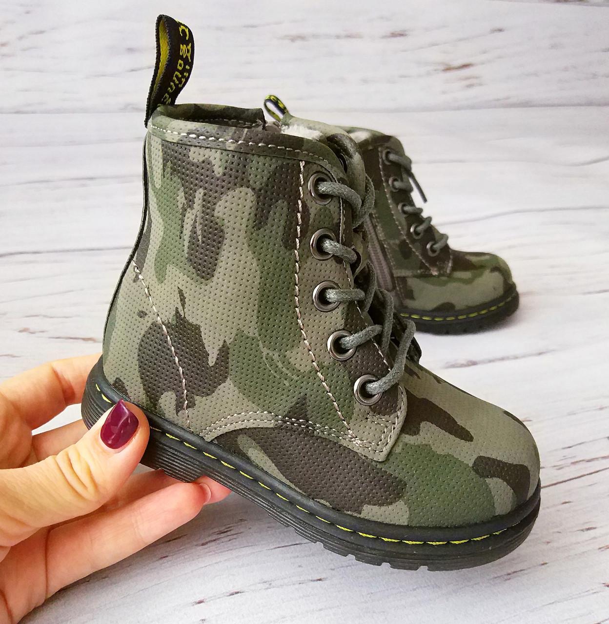 Ботинки для мальчиков Сказка, хаки, утепленные
