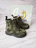 Ботинки для мальчиков Сказка, хаки, утепленные, фото 4