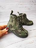 Ботинки для мальчиков Сказка, хаки, утепленные, фото 6