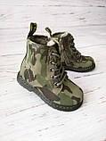Ботинки для мальчиков Сказка, хаки, утепленные, фото 9