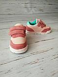 Кроссовки для девочек Wniko, фото 5