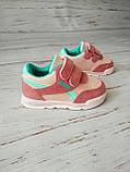 Кроссовки для девочек Wniko, фото 8