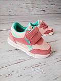 Кроссовки для девочек Wniko, фото 9
