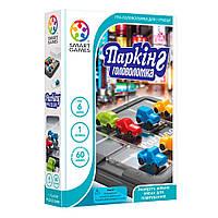 Настольная игра Smart Games Паркинг Головоломка SG 434 UKR, КОД: 2438603
