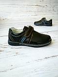 Туфли для мальчиков M.L.V, фото 5