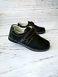 Туфли для мальчиков M.L.V, фото 6