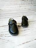 Туфли для мальчиков M.L.V, фото 7
